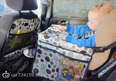 Игрушки для детей своими руками в дороге
