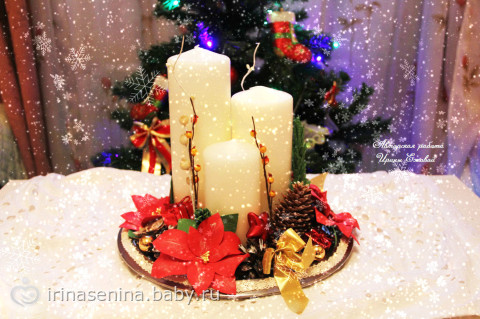 Новогодняя композиция со свечами на стол своими руками