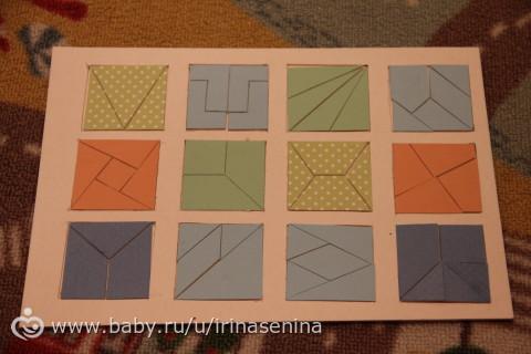 Сложи квадрат.