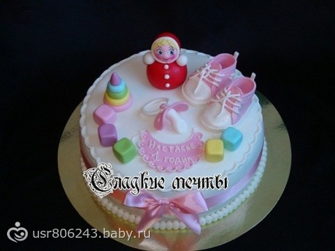 В этом разделе собраны фото рецепты интересных тортов для детей. .  Рецепт торта ребенку на 1 год для девочки и...