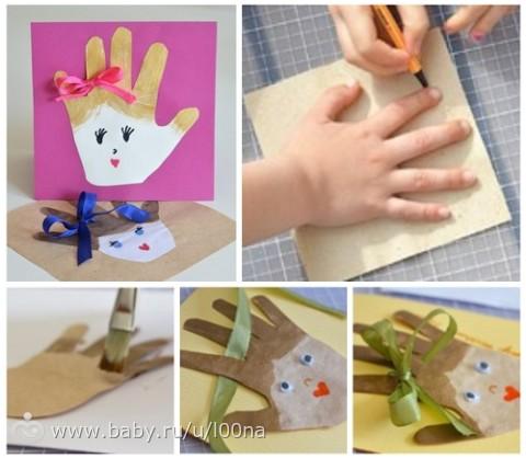 Как сделать подарок для бабушки из бумаги своими руками