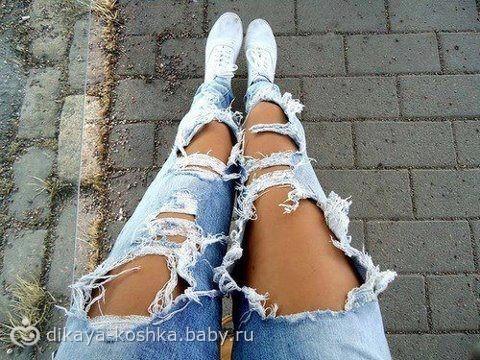 Порвать джинсы своими руками