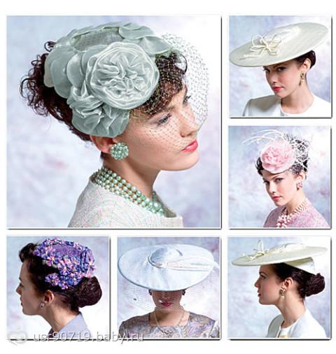 Как сделать женскую шляпу своими руками 19 века