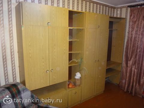 Угловой Диван Люкс В Московкой Обл