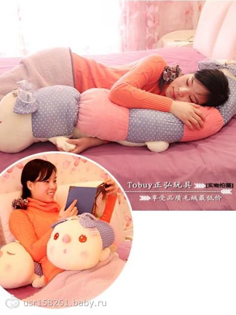 Как сшить подушку для сна