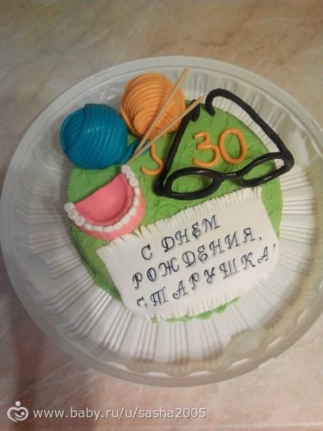 прикольные торты для подруги фото