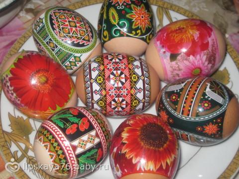 НУ ТОГДА И МОИ ЯЙЦА))))))))))))))))