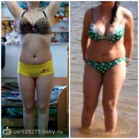 ходьба на попе результаты до и после фото