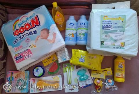 Средства гигиены для новорожденных какие лучше