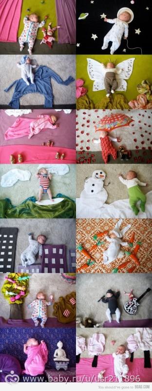 Фото детей 1 года 7 месяцев