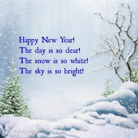 Стишки новый год на английском
