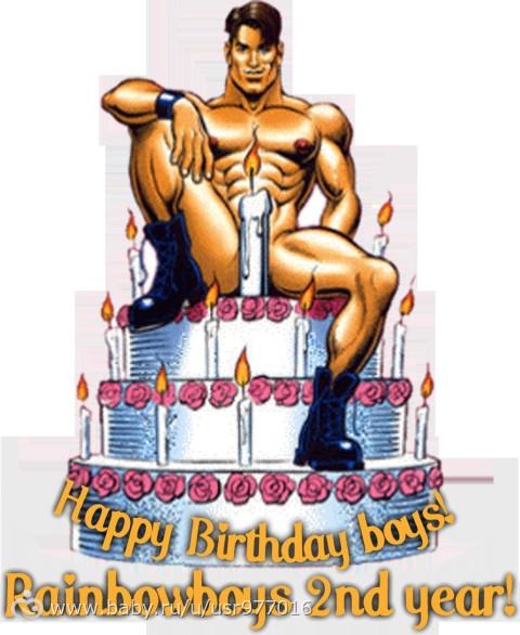 Прикольно сексуальные поздравления с днем рождения