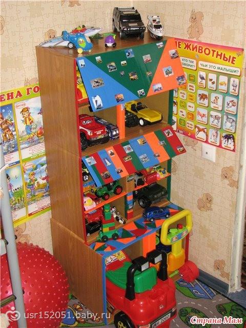 Как сделать игрушечную машинку в домашних условиях