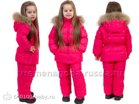 Помогите выбрать зимний комплект!!!!!