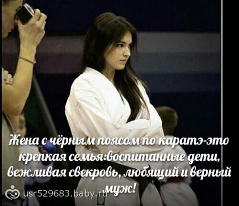 Amnesty International призвала Россию не узаконивать насилие в семье - Цензор.НЕТ 7018