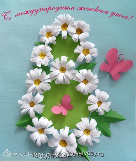Плакат к 8 марта - на бэби.ру
