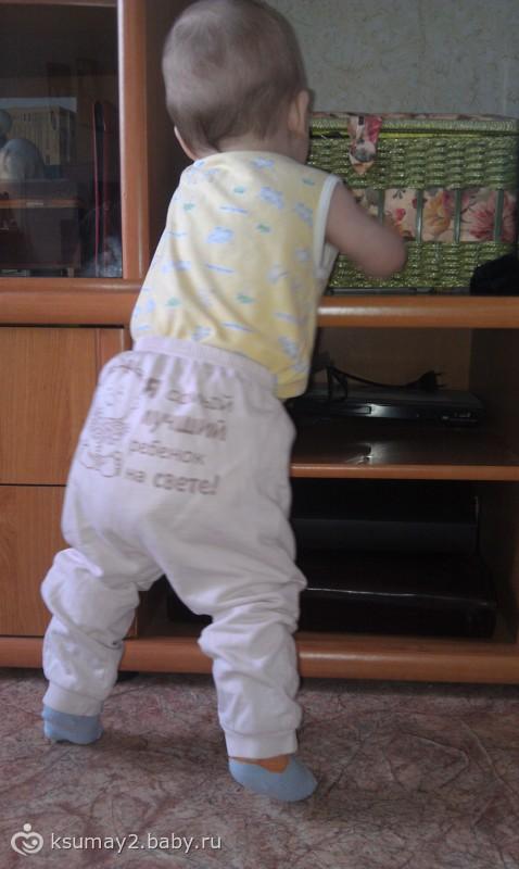 9 месяцев ребенок встает на носочки поставляется