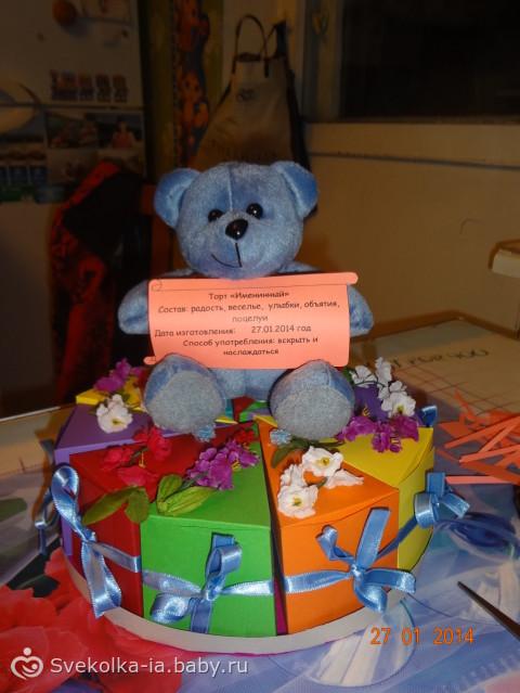 Подарок на день рождения подруге 10 лет