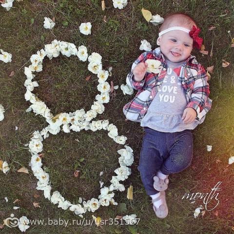 Поздравления дочке с 8 месяцами