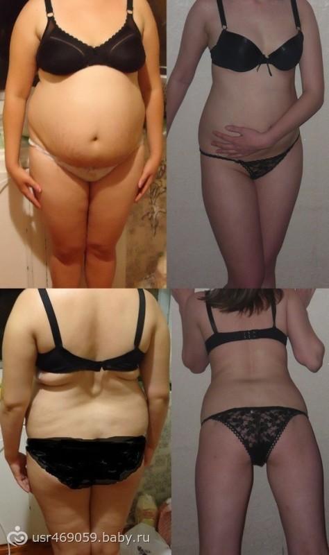похудеть в 50 лет с чего начать