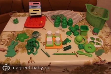 ЦВЕТНЫЕ ДНИ: Зеленый