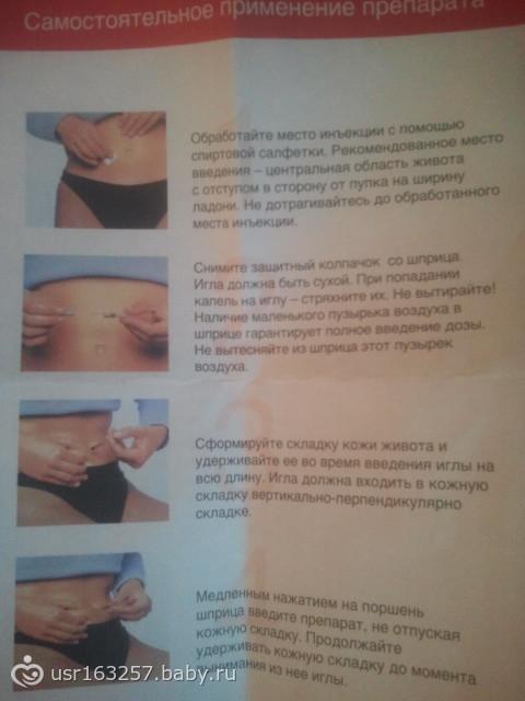 Элькарнитин для похудения липолитики уколы