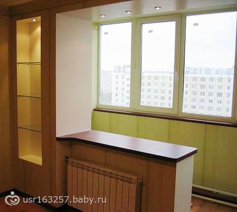 Как сделать комнату на 2 этаже дома 881