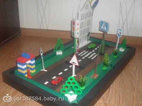 Поделки на тему правила дорожного движения в детский сад фото