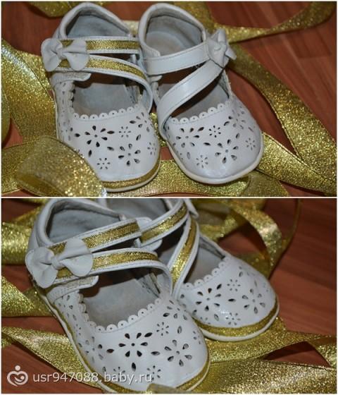 Немного изменила дочкины туфельки на Новый Год))