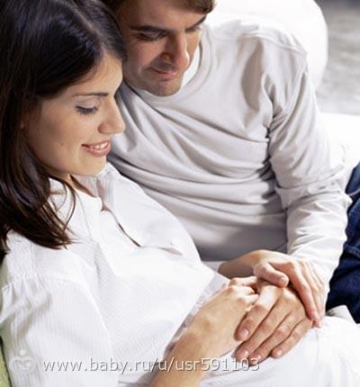 психолог для беременных в пензе если знакомы