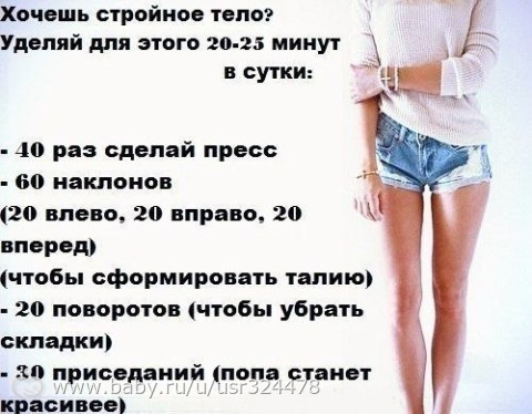 Диета космонавтов 10 дней  10 кг