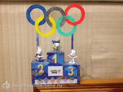 Поделки на конкурс моя олимпиада