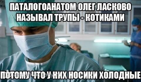 Охх ну люблю я черный юмор )))