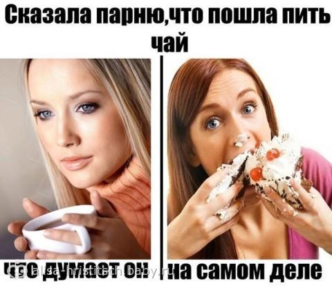 продукты по диете 9