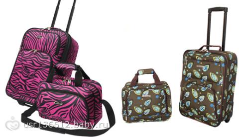 203aca61adbc Дорожные сумки, чемоданы.