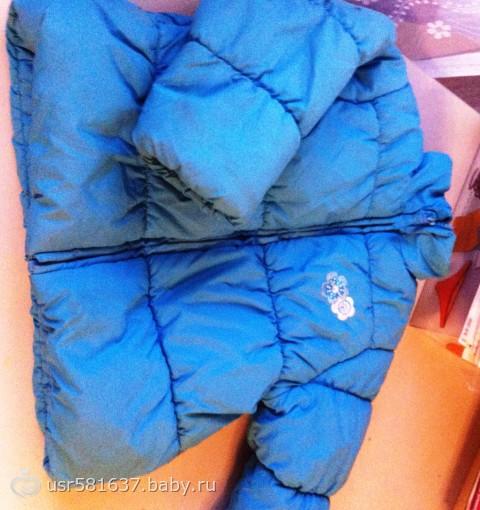 Осенние куртки адидас Самара
