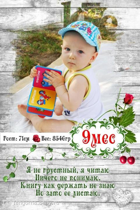 Картинки годик племяннику, картинки смыслом