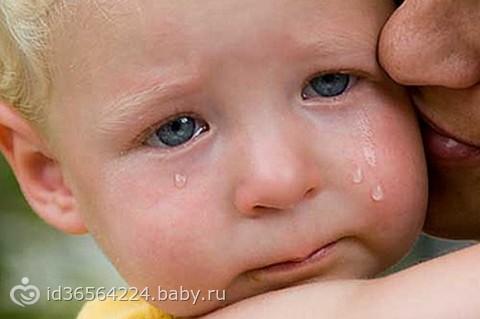 Как реагировать на детский плач - слезы ребенка