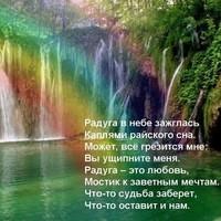 Ольга Нисковская