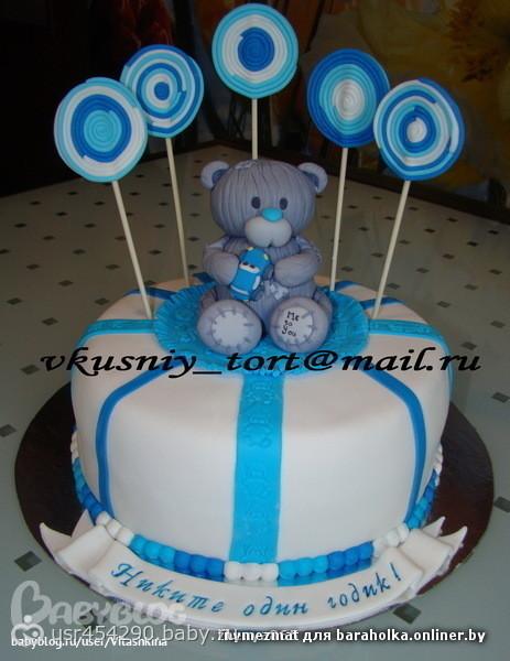 Торт в стиле Майнкрафт на день рождения  Пошаговый мастер