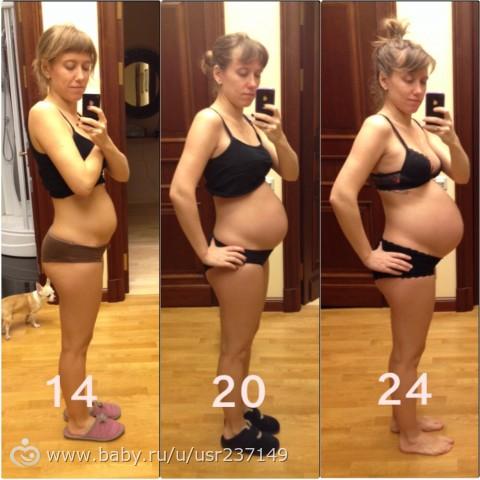 Двойня 20 недель беременности