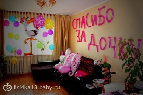 Подарок для девочки 3 месяца