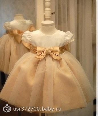 Платья на годик девочке украина