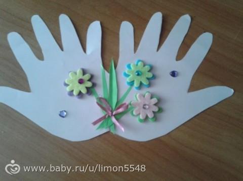 открытка <i>ладошка</i> 'цветы на ладошках'