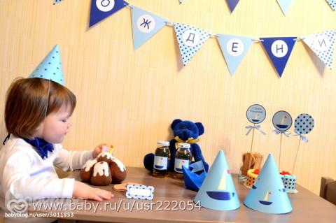Детский праздник день рождения один годик мальчику детские праздники Партизанская