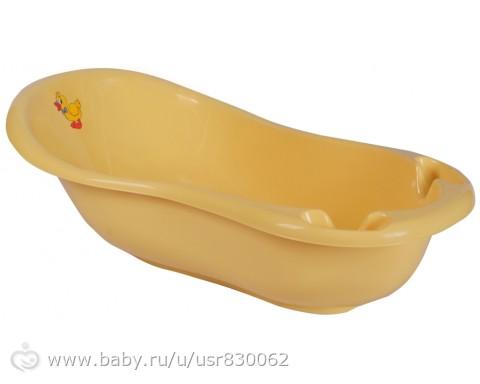 Happy Baby Ковшик с крышкой Violet 4650069780090