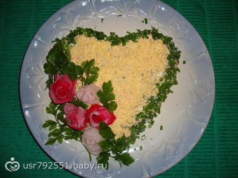 Салаты для праздничного стола с фото с сердцем