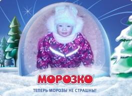 Алёнкина зимняя сказка))