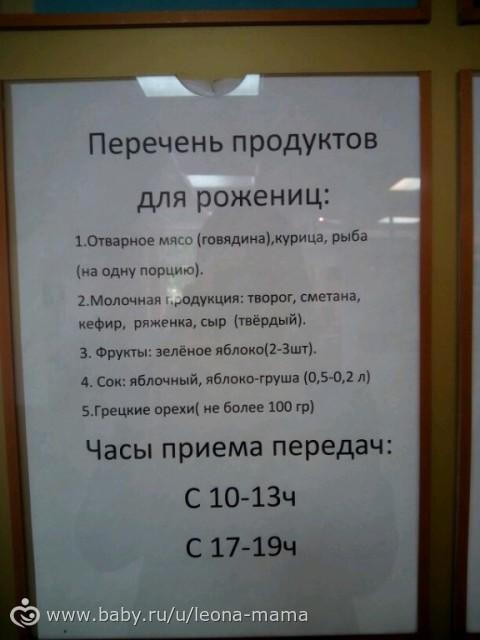 Платные услуги письмо в