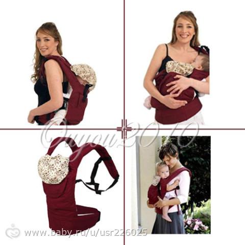 Эрго рюкзак для 3 месячного ребенка где купить в нижневартовске слинго-рюкзак бебимобиль